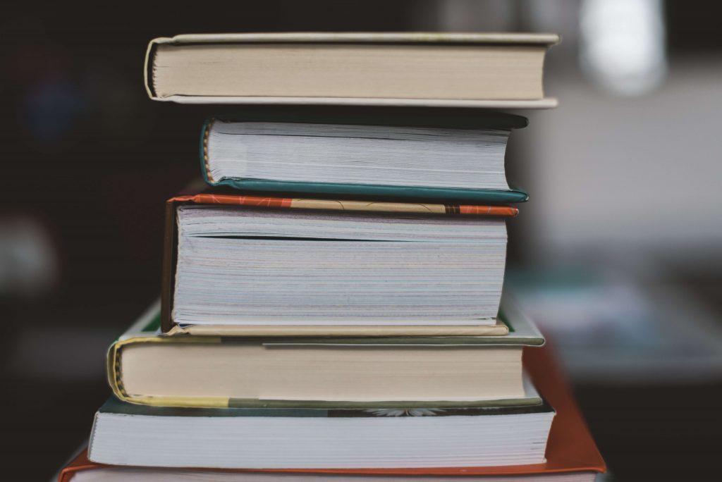 научно четене
